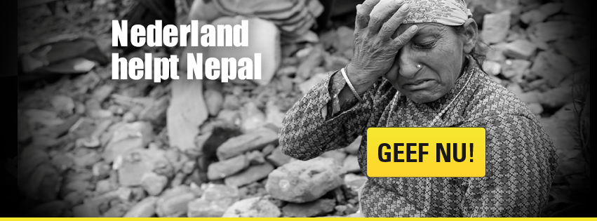 Hope for Nepal | Images to Inspire Hope